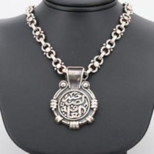 Circa 1947 Egyptian 800 Silver Necklace